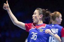 Гандболистки сборной России обыграли Сербию в матче второго группового этапа чемпионата Европы 2018