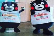 Женская сборная России по гандболу матчем со сборной Китая 30 ноября стартует на чемпионате мира 2019