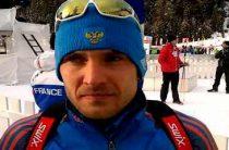 Объявлен состав сборной России по биатлону на смешанные эстафеты 1-го этапа КМ 2018/2019 в Поклюке 2 декабря