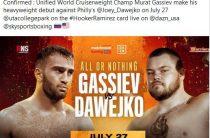 Российский боксер Мурат Гассиев свой первый бой в супертяжелом весе проведет 27 июля