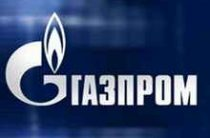 В Волгоградской области с 1 августа тарифы на газ вырастут на 3 процента
