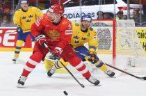 Объявлен состав сборной России по хоккею на второй этап Евротура, Кубок Первого канала 2019