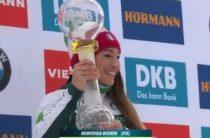 Итальянская биатлонистка Доротея Вирер завоевала Большой хрустальный глобус, выиграв общий зачет Кубка мира 2018/2019