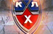 Стали известны все пары первого раунда плей-офф Континентальной хоккейной лиги (КХЛ), расписание и результаты матчей