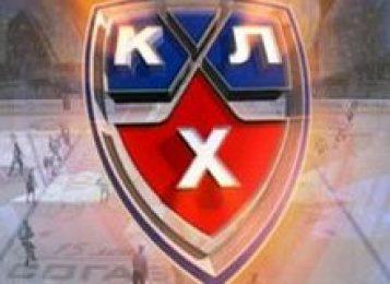 Сезон в Континентальной хоккейной лиге (КХЛ) завершен досрочно из-за пандемии коронавируса