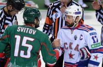 СКА обыграл «Металлург» в пятом матче финальной серии Кубка Гагарина 2017 и завоевал почетный трофей