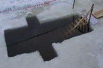Восемь прорубей для купания на Крещение оборудованы в Волгограде. Список мест для купания в ночь с 18 на 19 января