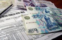 Тарифы на коммунальные услуги в Волгоградской области вырастут