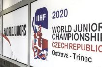 Определились все полуфиналисты молодежного чемпионата мира 2020 по хоккею