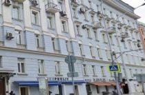 Опубликован список погибших при пожаре в Москве на Никитском бульваре 4 февраля
