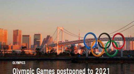 Летние Олимпийские игры 2020 в Токио официально перенесены на год из-за пандемии коронавируса