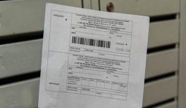 В Волгограде с 1 июля 2020 года увеличиваются тарифы на коммунальные услуги