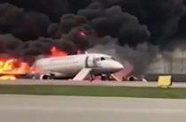 Список выживших пассажиров рейса SU1492 Москва-Мурманск, совершившего аварийную посадку в Шереметьево 5 мая