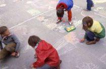 1 июня в Волгограде пройдет конкурс детских рисунков на асфальте