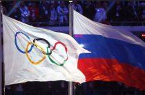 Комитет атлетов ВАДА призвал полностью запретить российским спортсменам участвовать в ОИ 2020 и 2022 года