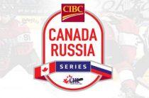Молодежная сборная России по хоккею проиграла сборной Канады OHL в третьем матче Суперсерии 2019