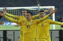Сборная Украины, обыграв Португалию, досрочно вышла в финальную часть ЧЕ 2020 по футболу