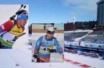 Супермикстом 30 ноября в шведском Эстерсунде стартует первый этап Кубка мира по биатлону 2019/2020