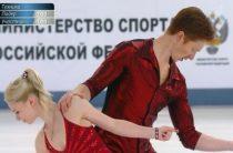 Евгения Тарасова и Владимир Морозов лидируют после короткой программы у пар на ЧР 2019 по фигурному катанию