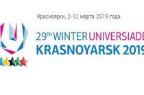 Итоговый медальный зачет зимней Универсиады 2019 в Красноярске, таблица наград