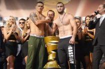 Бокс: Гассиев и Усик показали равный вес перед боем 21 июля