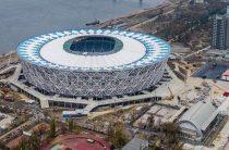 В день матча «Ротор»-«Армавир» 20 апреля будет введено ограничение движения транспорта у «Волгоград-Арены»