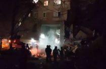 Взрыв газа в многоэтажном доме в Магнитогорске: 3 человека погибли, 10 спасены, судьба 79 неизвестна