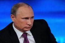 Прямая линия с Владимиром Путиным в 2019 году пройдет 20 июня. Как задать вопрос президенту РФ