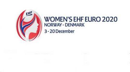 Чемпионат Европы 2020 по гандболу среди женщин стартует 3 декабря в Дании, расписание и результаты матчей
